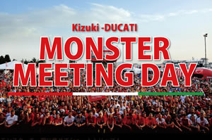 MONSTER MEETING DAY